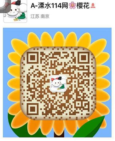 mmexport1500092538682.jpg