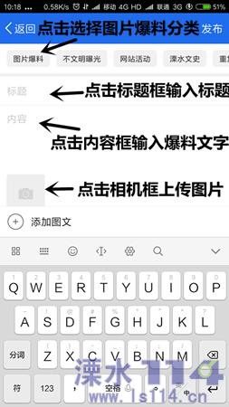 新建文件夹Screenshot_2017-08-07-10-18-39-251_net.duohuo.mag_副本.png