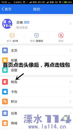 新建文件夹Screenshot_2017-08-07-10-20-51-400_net.duohuo.mag_副本.png