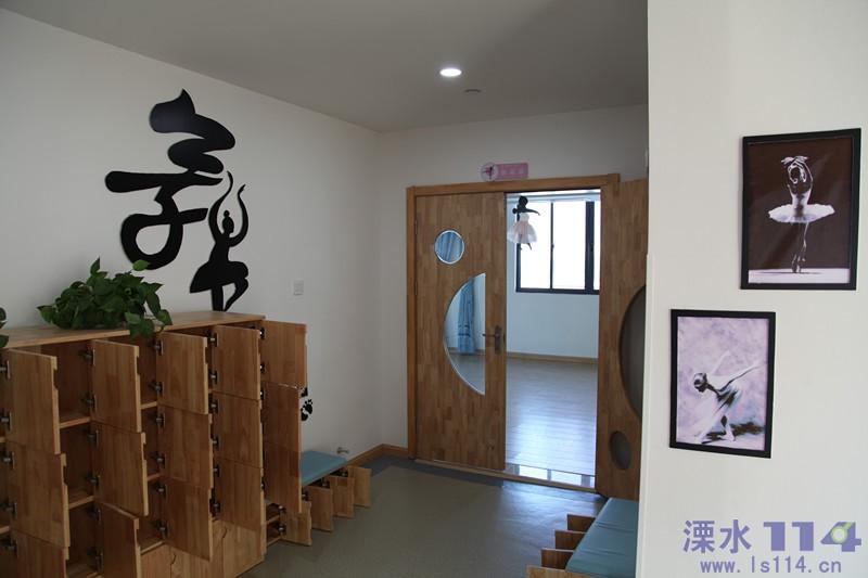 舞蹈室-1.JPG
