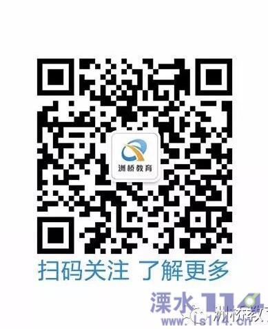 微信图片_20180611093023.jpg
