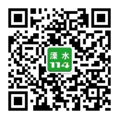 微信-溧水订阅.jpg