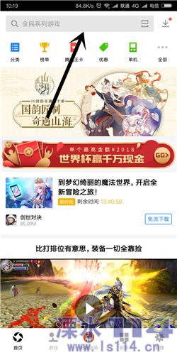 Screenshot_2018-06-21-10-19-01-874_com.tencent.an.png