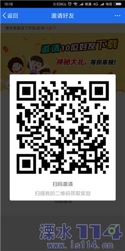 Screenshot_2018-06-21-10-18-40-754_net.duohuo.mag.png