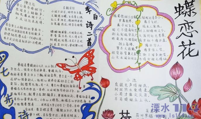 643_看图王.jpg