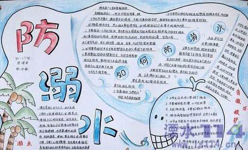 642_看图王.jpg