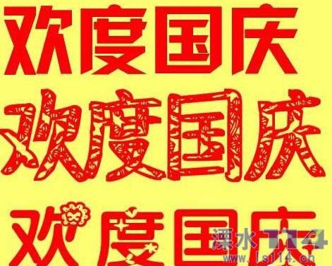 645_看图王.jpg