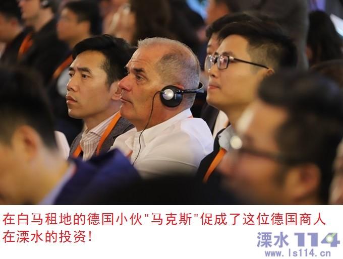 健康中国发展大会的德国商人.jpg