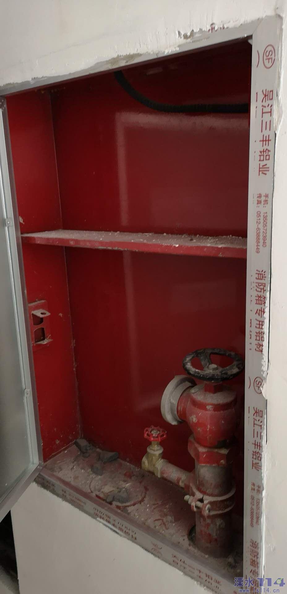没有消防设施的消防柜