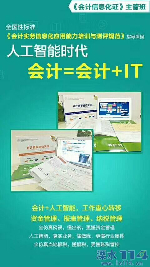 7CF27A8CED3738D21602559086A658A2.jpg