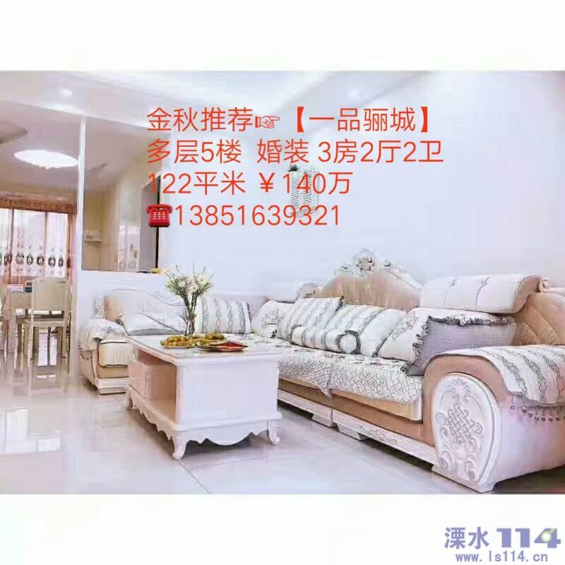 微信图片_20190201124048.jpg