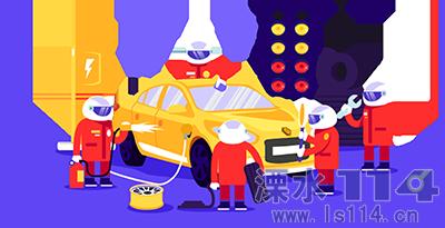 千库网_新能源汽车维修保养洗车服务_元素编号12583873.png