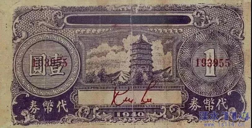�Y�百年 溧水�^博物�^�^藏革命文物欣�p(一)