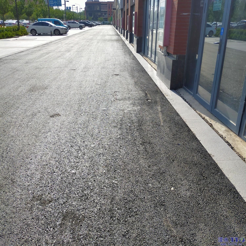 谁把小西门街海伦国际门面房前的瓷砖路面换了柏油路面,要求换回原来瓷砖路面,