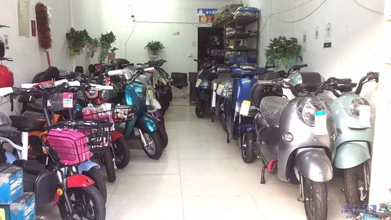 南京市溧水区上门维修电瓶车