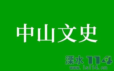溧水崇庆寺的历史概况