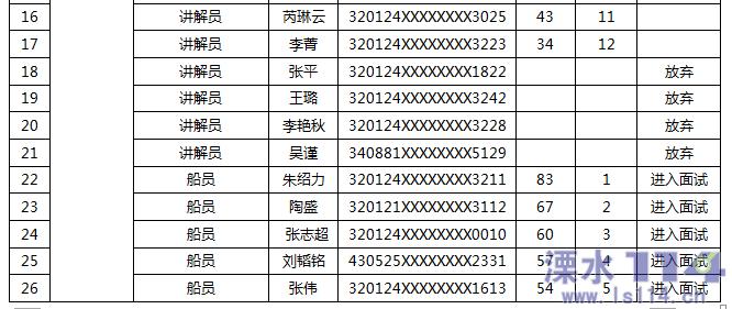 微信截图_20210920135023.png