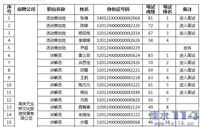 微信截图_20210920134922.png