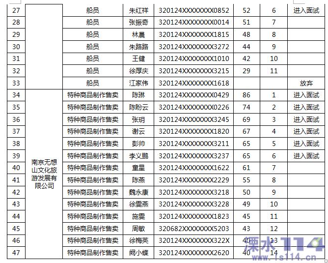 微信截图_20210920135102.png
