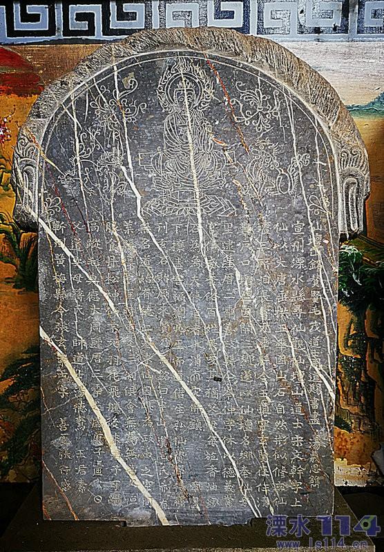 《仙坛山铭》复制碑