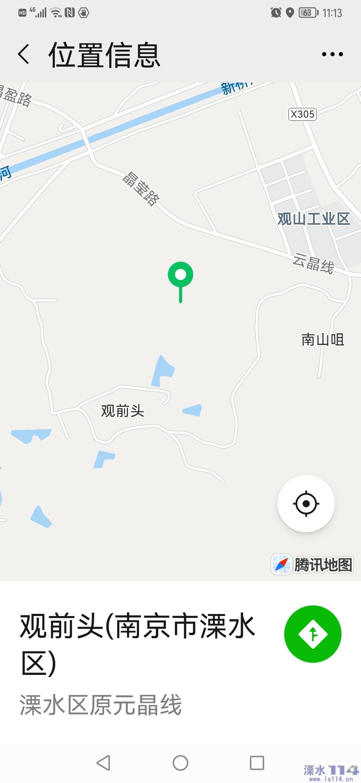 观前头村为寻仙观所在位置。
