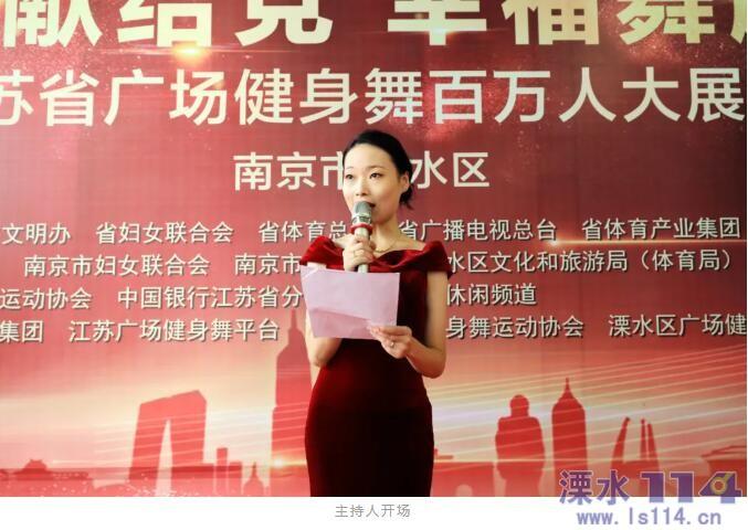 """""""颂歌献给党 幸福舞起来 """",溧水掀起""""最炫广场风""""!"""