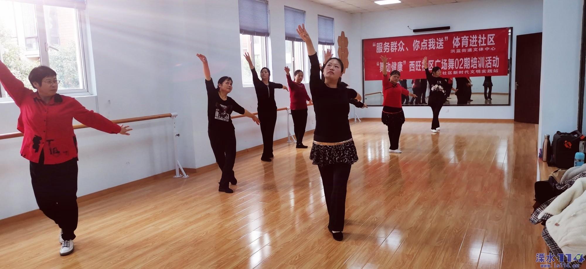 广场舞协会公益培训活动