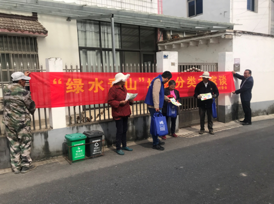 """【塘西村新时代文明实践站】""""绿水青山""""垃圾分类大..."""