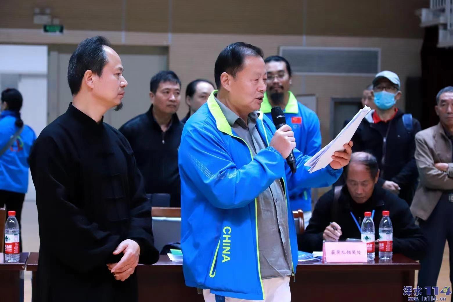 溧水区第五届运动会  二十四式太极拳赛